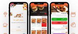 استراتژی فروش رستوران با اپ موبایل