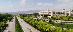 آشنایی با دانشگاه های برتر ایران