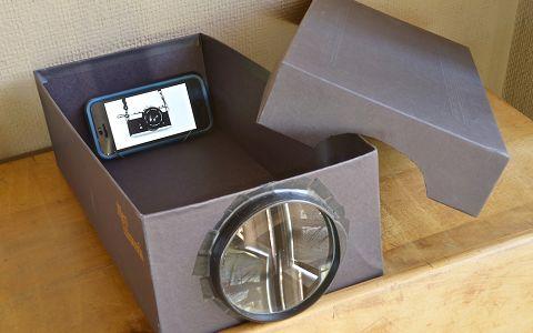 ساخت پروژکتور خانگی با گوشی موبایل