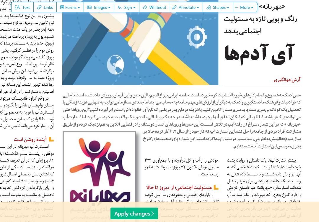به وب سایت Sejda PDF