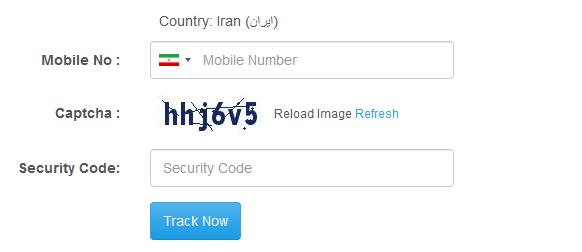 سایت آنلاین ردیابی شماره تلفن
