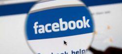 بازیابی حساب هک شده فیسبوک بدون ایمیل