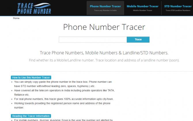 ردیابی شماره تلفن با Trace Phone Number