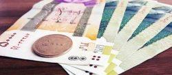 سامانه جدید رسیدگی و اعتراض به درخواست یارانه معیشتی