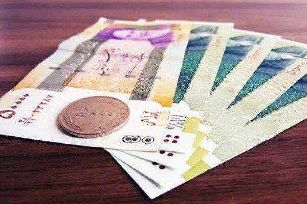 سامانه جدید اعتراض به یارانه معیشتی