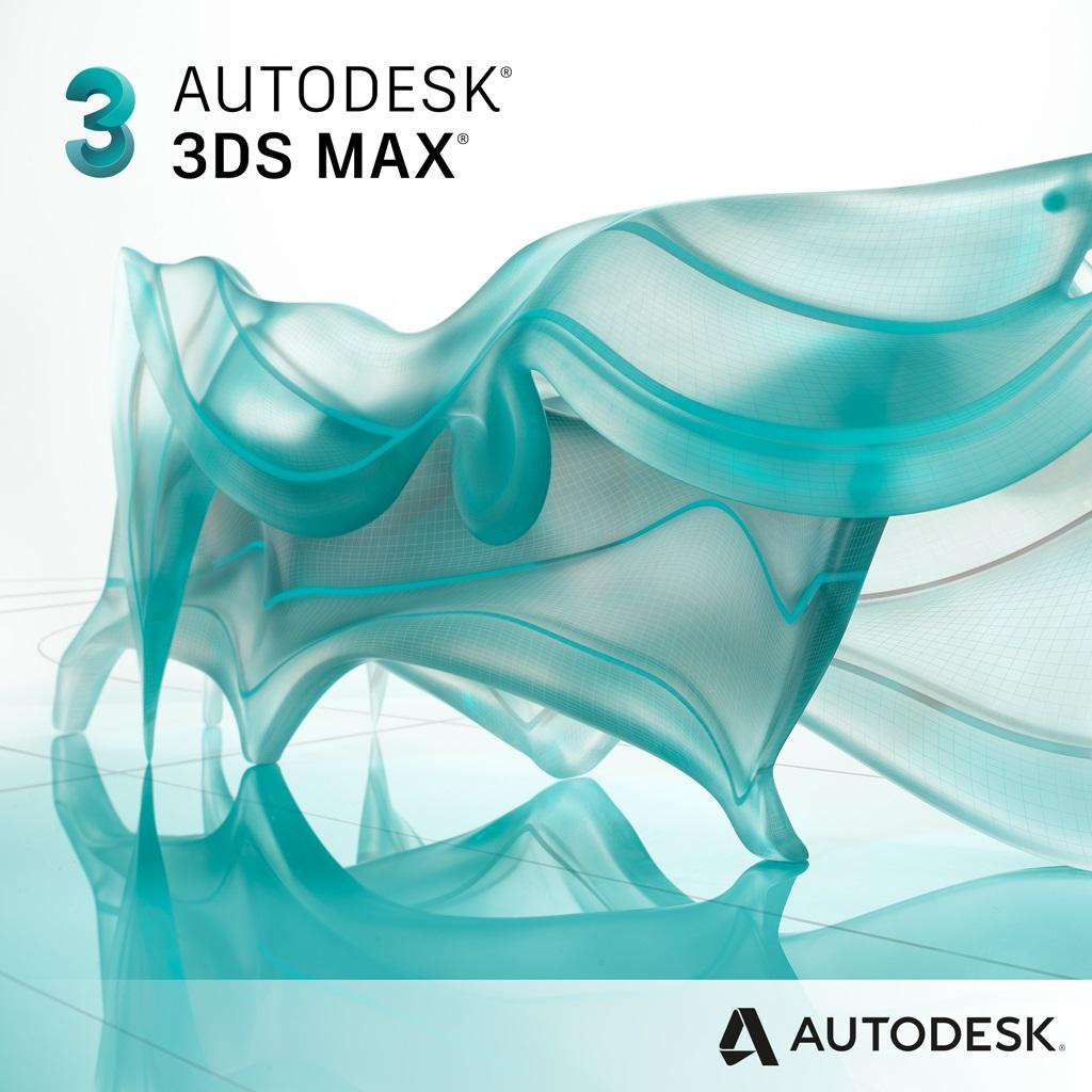 معرفی نرم افزار 3DS MAX