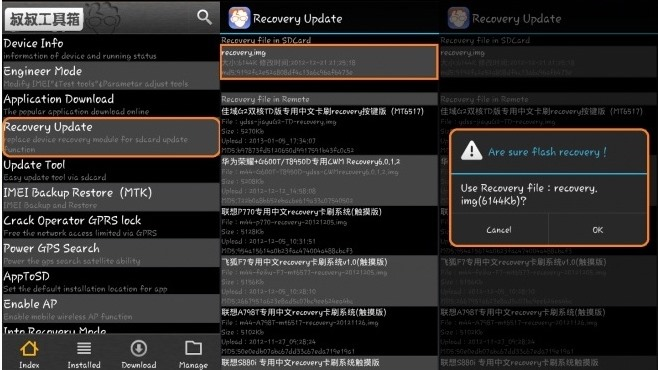 نصب ریکاوری سفارشی در دستگاه های MTK با استفاده از Mobile Uncle Tool
