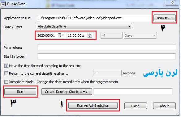 هک کردن نرم افزار با runasdate