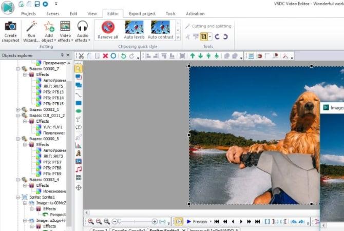 نرم افزار ویرایشگر فیلم VSDC Video Editor
