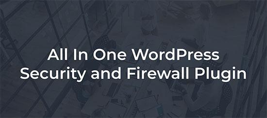 افزونه All in One WordPress Security