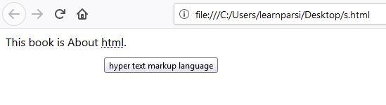 لیست در HTML