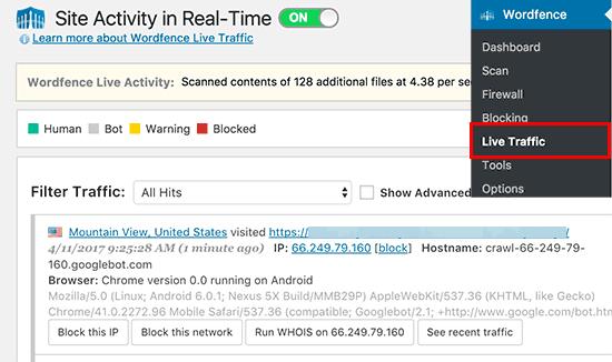 نظارت و مسدود کردن فعالیت مشکوک با استفاده از Wordfence