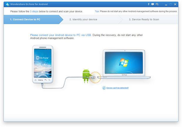 دانلود نرم افزار رایگان بازیابی پیام حذف شده واتساپ
