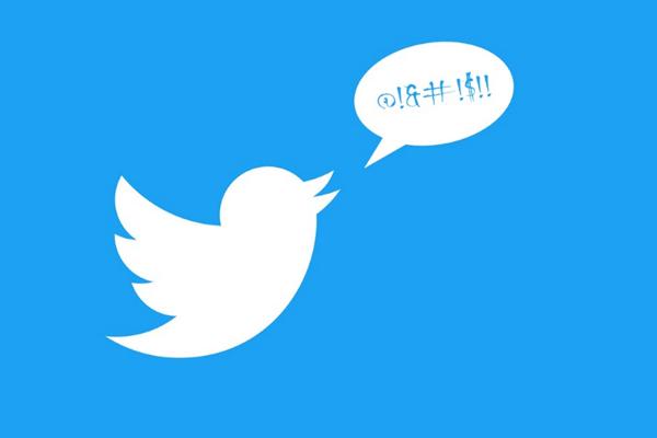 ترول های توییتر