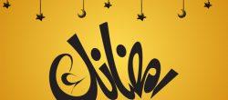 تصاویر پس زمینه زیبا ماه رمضان برای دسک تاپ شما