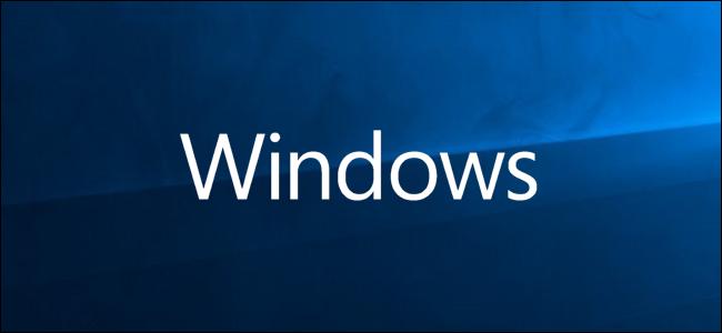 نحوه خروج از حالت ایمن یا Safe Mode در ویندوز 10