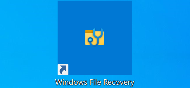 Windows File Recovery ویندوز 10