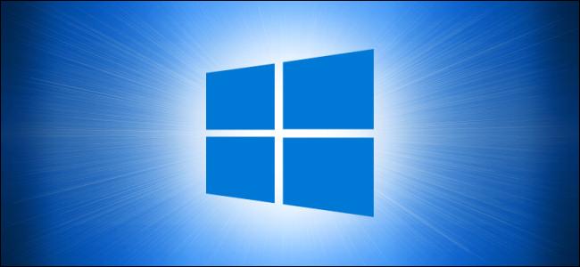 اسکن با Microsoft Defender