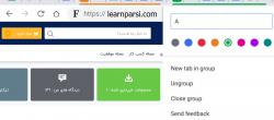 """نحوه استفاده از ویژگی جدید """"Tab Group"""" مرورگر گوگل کروم"""