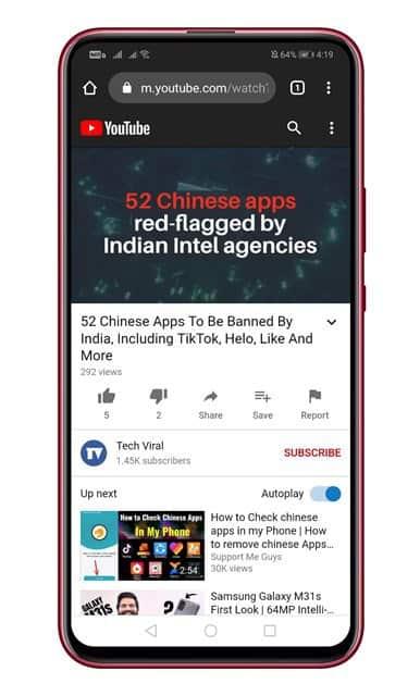 نحوه پخش یوتیوب در پس زمینه اندروید