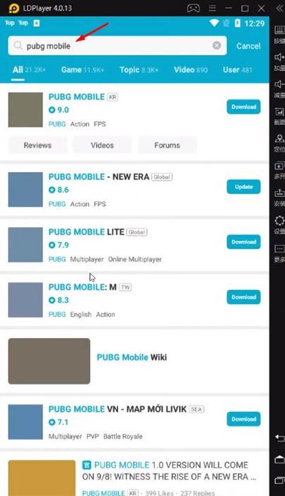 جستجوی PUBG Mobile