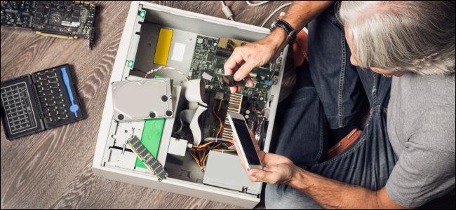ساخت کامپیوتر