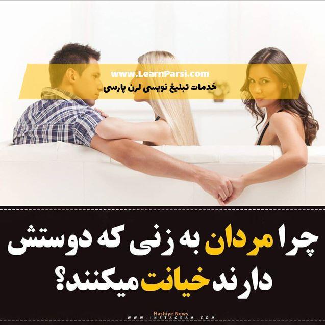 تبلیغ پیج محتوایی اینستاگرام