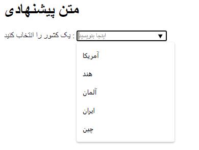 کدهای جالب html