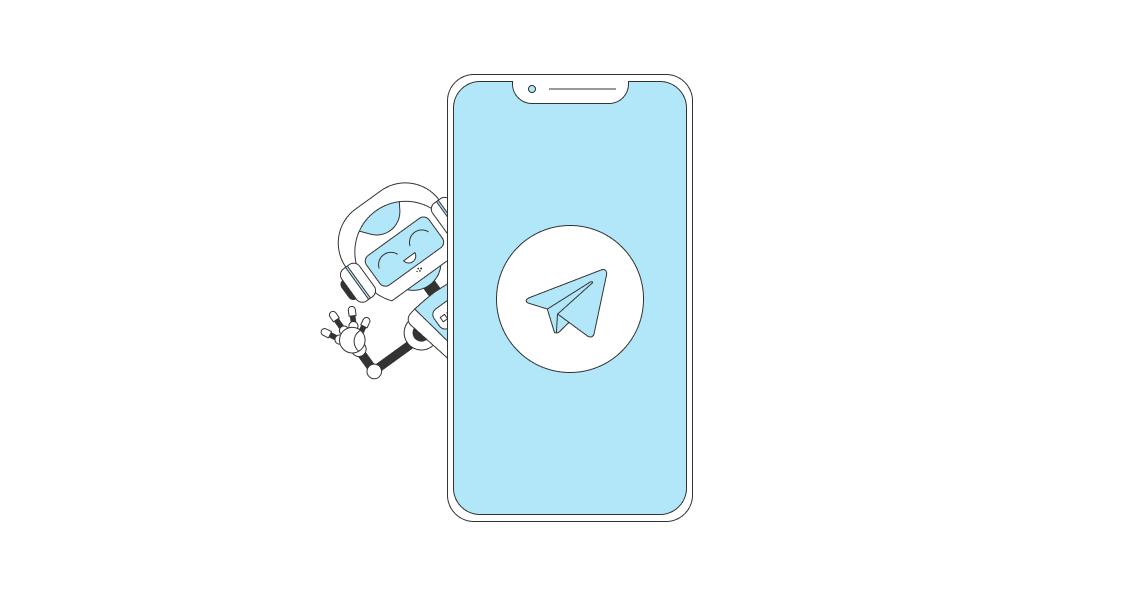 مفیدترین ربات های تلگرام